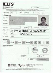 IELTS Results of the day  – New Webberz Academy
